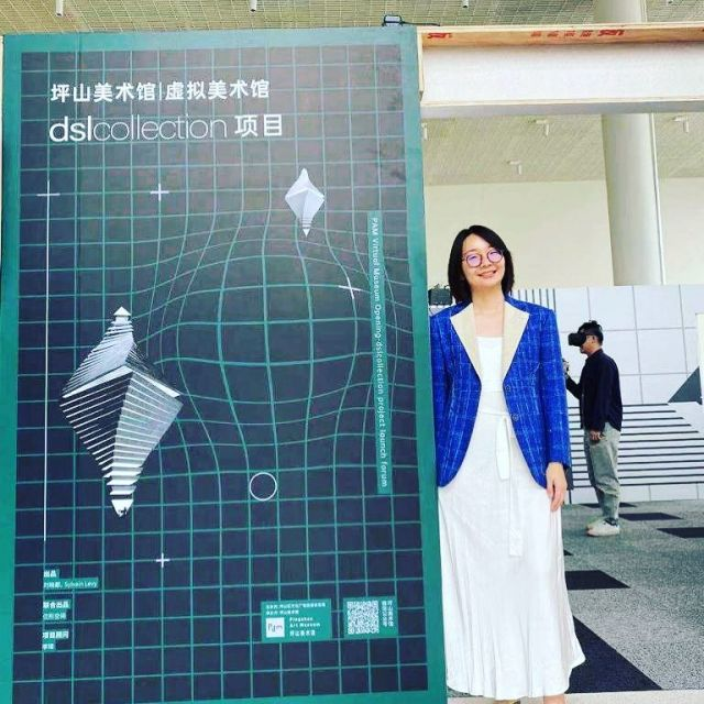 Inauguration Day 🚀! New VR Room @dslcollection in Pingshan Museum. A new way to experience Art.   #digitalage #virtualreality #digitalart #aika #aikaselection #dslcollection #pingshanmuseum #chinesecontemporaryart